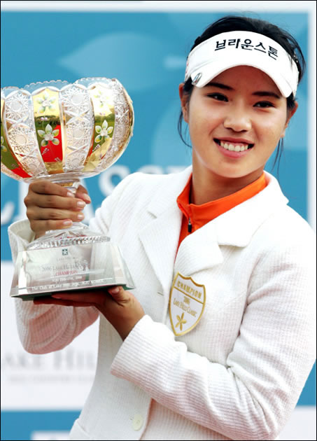 Hee Young Park captures the 2006 Lake Hills Classic